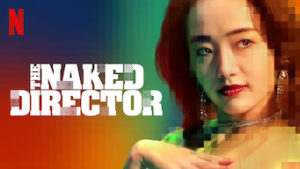Naked Director